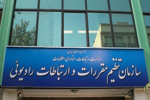 اعتبار مجوز فعالیت اپراتورهای ارتباطی تا خاتمه خرداد 99 تمدید شد
