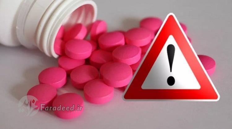 داروهای خطرناک برای مبتلایان به کرونا