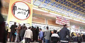 خبرنگاران شروع نظارت بر فاصله گذاری اجتماعی اصناف در مشهد