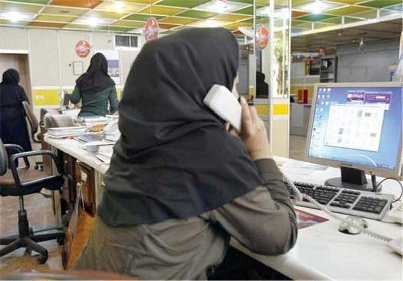 سامانه مشاوره تلفنی دانشگاه علم و صنعت راه اندازی شد