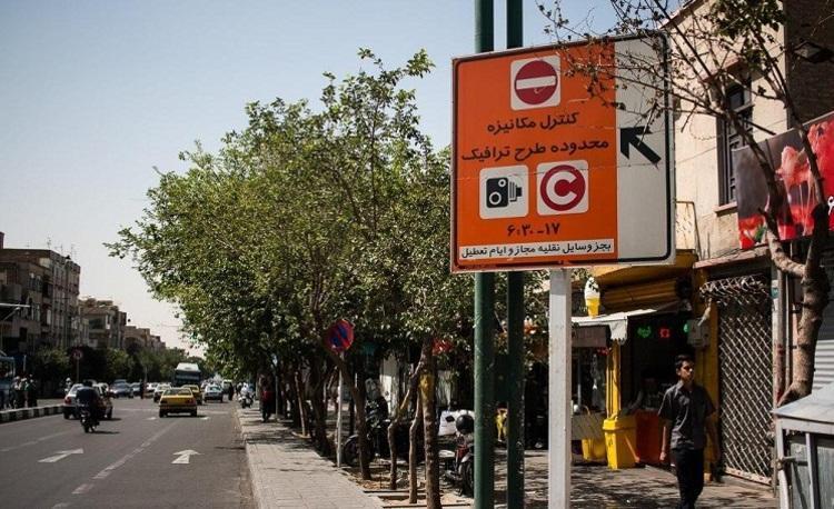 شورای شهر: اجرای مجدد طرح ترافیک تهران از 17 خرداد