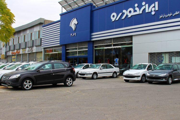 طرح فروش فوق العاده؛ خرید کدام خودرو به صرفه تر است؟