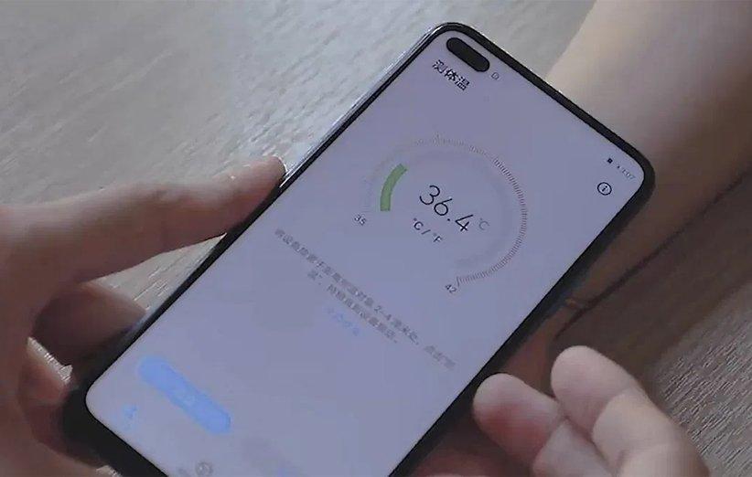 گوشی آنر پلی 4 پرو به سنسور دما سنج بدن مجهز خواهد شد