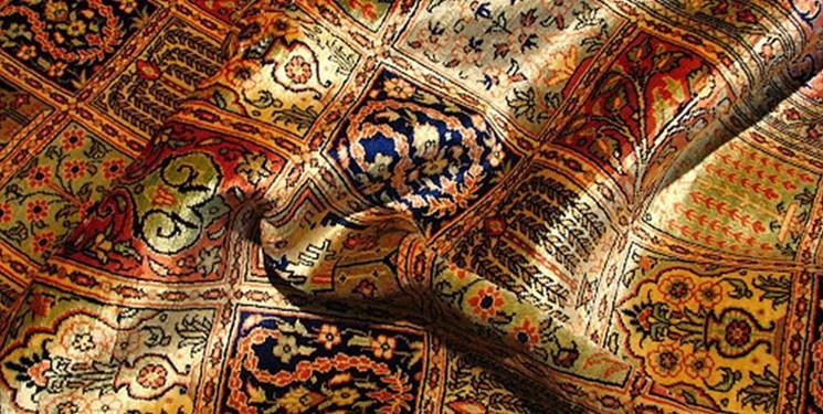 صادرات فرش ایرانی با خواص آنتی باکتریال به چند قاره