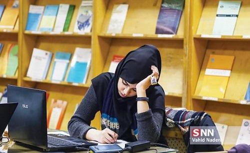 دو رشته جدید به لیست رشته های دانشگاه لرستان اضافه شد