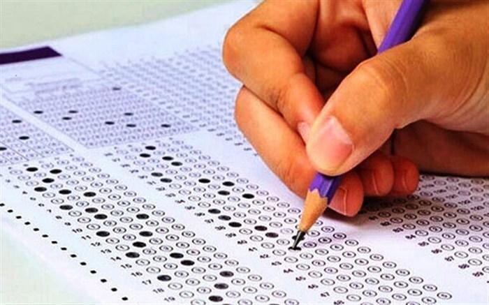 شروع توزیع کارت آزمون استخدامی وزارت بهداشت از 20 مهرماه