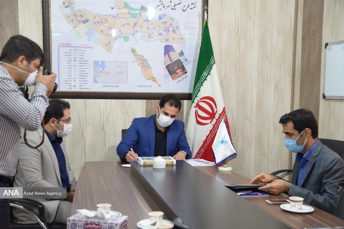 همکاری علمی دانشگاه آزاد اسلامی بوشهر با شهرداری عالیشهر