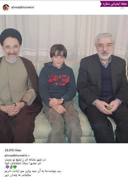 عکس جنجالی سید احمد خمینی با سران فتنه