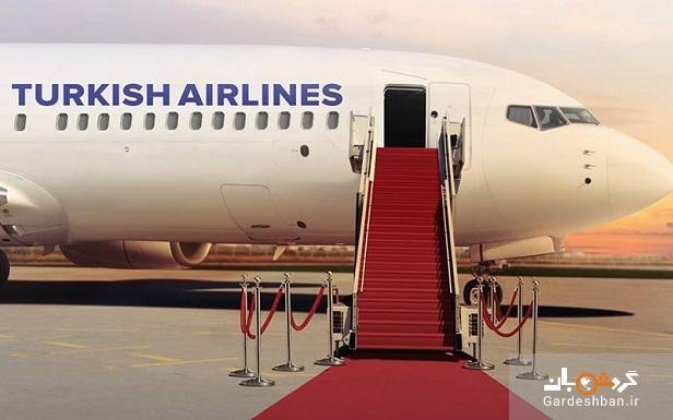 ترکیش ایرلاین؛ از بهترین خطوط هواپیمایی جهان