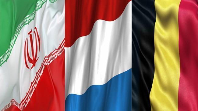 نوبت دوم مجمع اتاق مشترک بازرگانی ایران و بلژیک و لوکزامبورگ 2 دی برگزار می شود