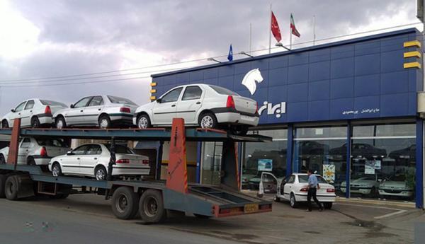 آغاز پیش فروش یک ساله 7 محصول ایران خودرو از فردا