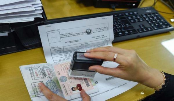 چگونه از اعتبار ویزای دبی مطمئن شویم؟