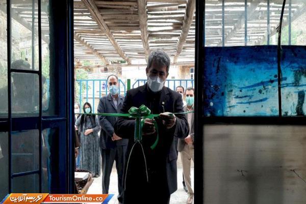 اولین موزه میراث ناملموس روستایی استان کرمانشاه افتتاح شد