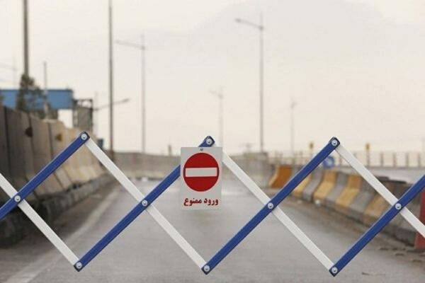 جاده ها از 21 اردیبهشت بسته می شوند