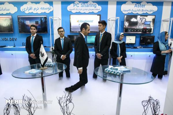 فراخوان حضور دستگاههای دولتی در الکامپ اعلام شد