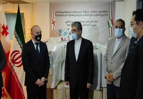 تحویل یاری های بشردوستانه ایران به گرجستان برای مبارزه با کرونا