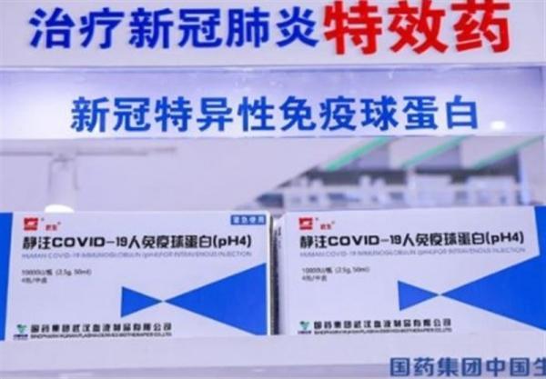 تور ارزان چین: اولین داروی چینی کرونا وارد فاز آزمایش بالینی شد