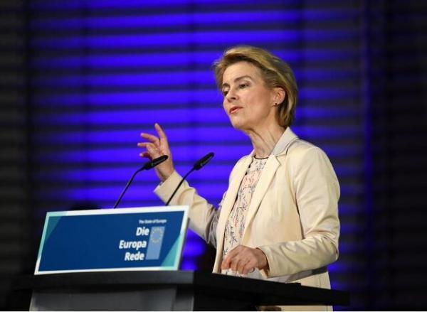 تور فرانسه ارزان: اتحادیه اروپا نحوه برخورد با فرانسه در معامله زیردریایی ها را غیرقابل قبول دانست